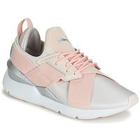 Chaussures Femme Baskets basses Puma WN MUSE SATIN II.PEARL Pêche
