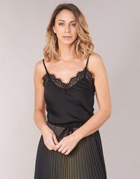Vêtements Femme Tops / Blouses Ikks FALINA Noir