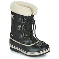 Chaussures Enfant Bottes de neige Sorel YOOT PAC NYLON Noir
