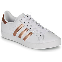 Chaussures Femme Baskets basses adidas Originals COAST STAR W Blanc / bronze