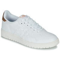 Chaussures Baskets basses Asics JAPAN S Blanc