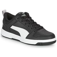 Chaussures Garçon Baskets basses Puma REBOUND LAYUP N Noir