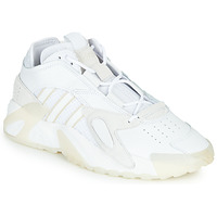 Chaussures Homme Baskets basses adidas Originals STREETBALL Blanc