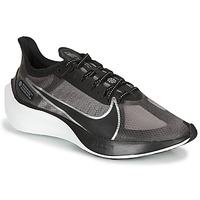 Chaussures Homme Running / trail Nike ZOOM GRAVITY Noir