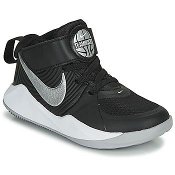 Chaussures Garçon Multisport Nike TEAM HUSTLE D 9 PS Noir / Argenté