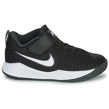 Chaussures enfant Nike TEAM HUSTLE QUICK 2 PS