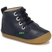 Chaussures Enfant Boots Kickers SONIZA Marine