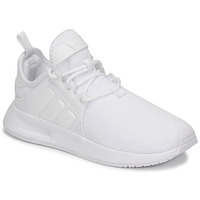 Chaussures Enfant Baskets basses adidas Originals X_PLR C Blanc