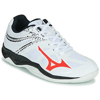 Chaussures Enfant Sport Indoor Mizuno LIGHTNING STAR Z5 JUNIOR Blanc