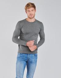 Vêtements Homme Pulls BOTD OLDMAN Gris
