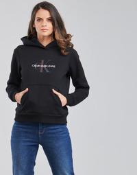 Vêtements Femme Sweats Calvin Klein Jeans REFLECTIVE MONOGRAM HOODIE Noir