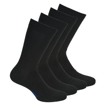 Sous-vêtements Homme Chaussettes hautes DIM MI CHAUSSETTE COTON X4 Noir