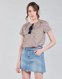 Vêtements Femme Tops / Blouses Deeluxe MERRY Multicolore