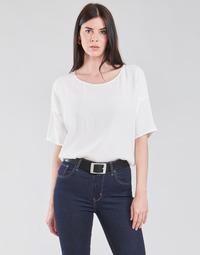 Vêtements Femme Tops / Blouses Esprit COL V LUREX Blanc