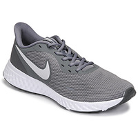Chaussures Homme Running / trail Nike REVOLUTION 5 Gris