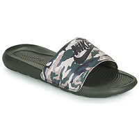 Chaussures Homme Claquettes Nike VICTORI ONE BENASSI Gris