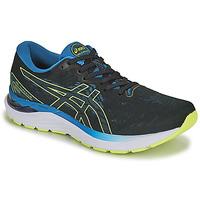 Chaussures Homme Running / trail Asics GEL-CUMULUS 23 Noir / Bleu / Jaune