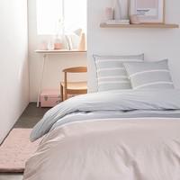 Maison & Déco Parures de lit Today SUNSHINE 5.42 Rose