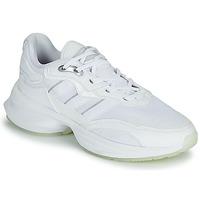 Chaussures Femme Baskets basses adidas Originals OZIKENIEL Blanc