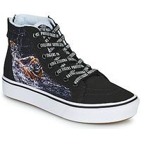 Chaussures Garçon Baskets montantes Vans SK8-HI Noir