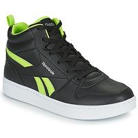 Chaussures Enfant Baskets montantes Reebok Classic REEBOK ROYAL PRIME Noir / Jaune