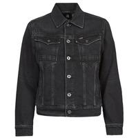 Vêtements Femme Vestes en jean G-Star Raw ARC 3D JACKET Noir