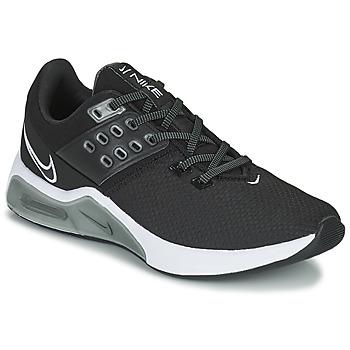 Chaussures Femme Baskets basses Nike WMNS NIKE AIR MAX BELLA TR 4 Noir / Blanc