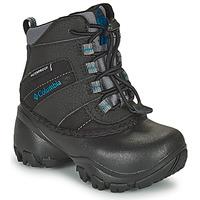 Chaussures Enfant Bottes de neige Columbia CHILDRENS ROPE TOW Noir