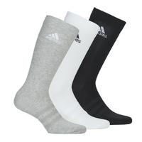 Sous-vêtements Chaussettes de sport adidas Performance LIGHT CREW X3 Gris / Blanc / Noir