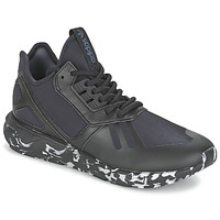 Baskets basses adidas Originals TUBULAR RUNNER