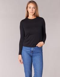 Vêtements Femme Pulls BOTD ECORTA Noir