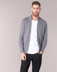 Vêtements Homme Gilets / Cardigans BOTD FILAPO Gris