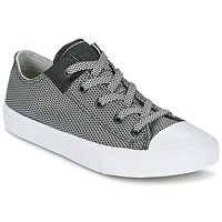 Chaussures Enfant Baskets basses Converse CHUCK TAYLOR ALL STAR II BASKETWEAVE FUSE TD OX Gris / Blanc