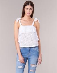 Vêtements Femme Tops / Blouses Moony Mood GEMA Blanc