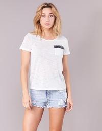 Vêtements Femme T-shirts manches courtes Yurban ITNOLA Ecru