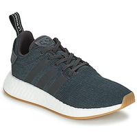 Chaussures Baskets basses adidas Originals NMD R2 SUMMER Noir